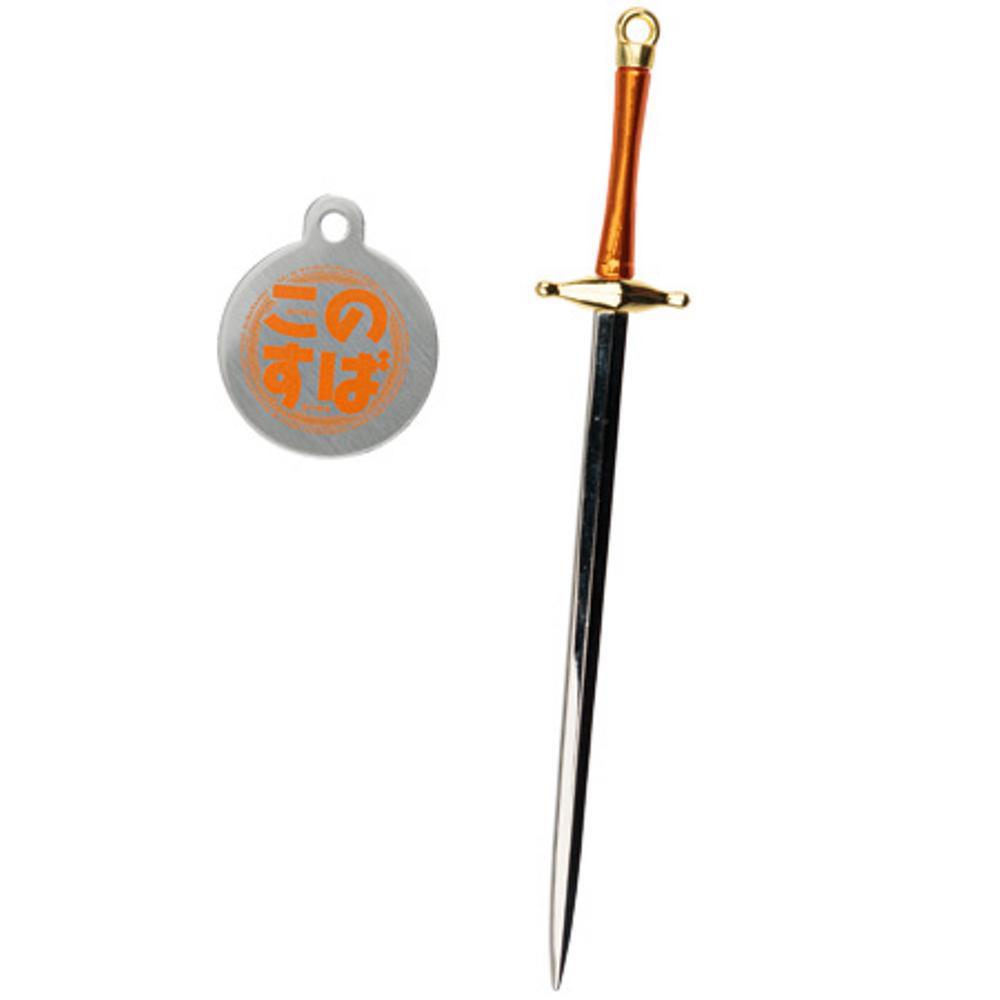 KONO SUBARASHII SEKAI NI SYUKUFUKU WO! LEGEND OF CRIMSON Metal Charm Collection - Darkness' Sword