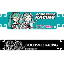 Mask Hook: Racing Miku 2020 Ver. 003