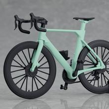 figma+PLAMAX Road Bike (Sky Blue)