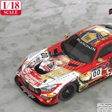 1/18th Scale GOODSMILE RACING & TYPE-MOON RACING 2019 SPA24H Test Day Ver. - GSC Online Exclusive Edition