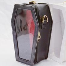 Nendoroid Doll Pouch: Coffin (Black)