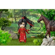 Nendoroid Doll Wei Wuxian: Qishan Night-Hunt Ver.