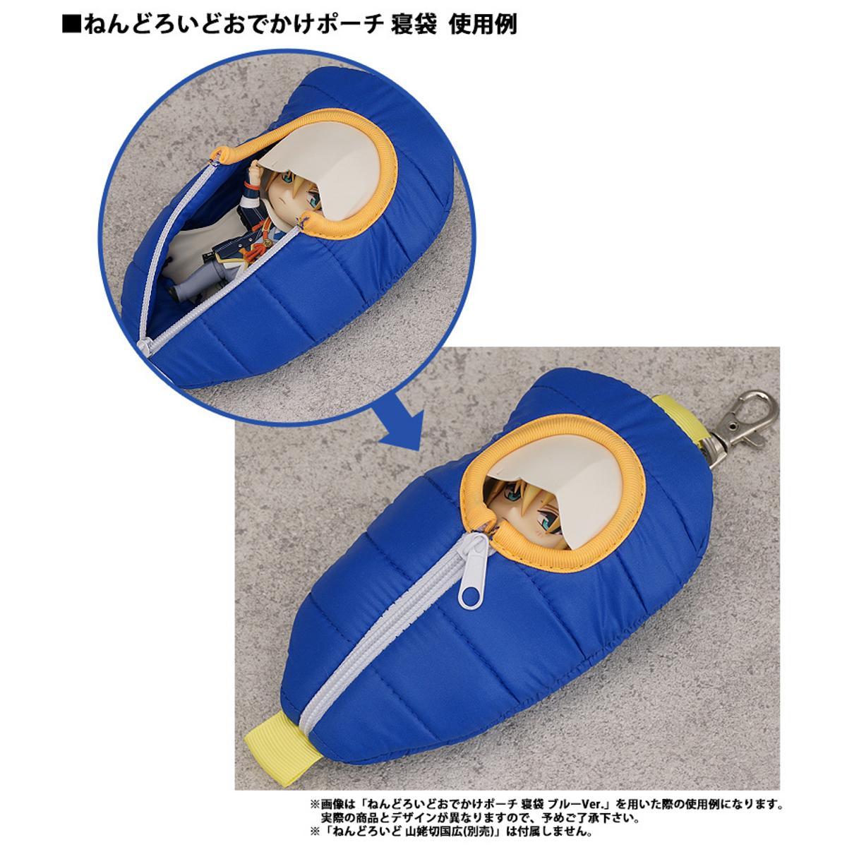 Nendoroid Pouch Sleeping Bag Touken Ranbu IZUMINOKAMI KANESADA HOBBYSTOCK NEW