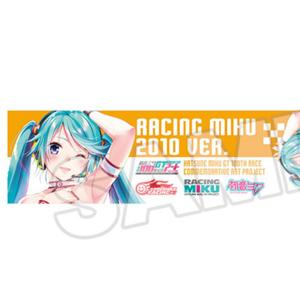 Hatsune Miku GT Project 100th Race Commemorative Art Project Art Omnibus Neck Towel