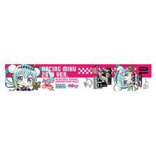 Hatsune Miku GT Project 100th Race Commemorative Art Project Art Omnibus Neck Towel