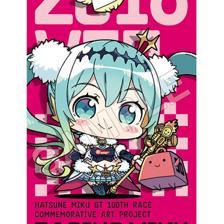 Hatsune Miku GT Project 100th Race Commemorative Art Project Art Omnibus Towel