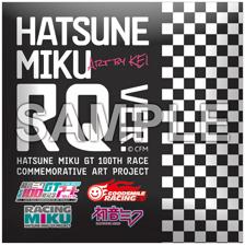 Hatsune Miku GT Project 100th Race Commemorative Art Project Art Omnibus Cushion