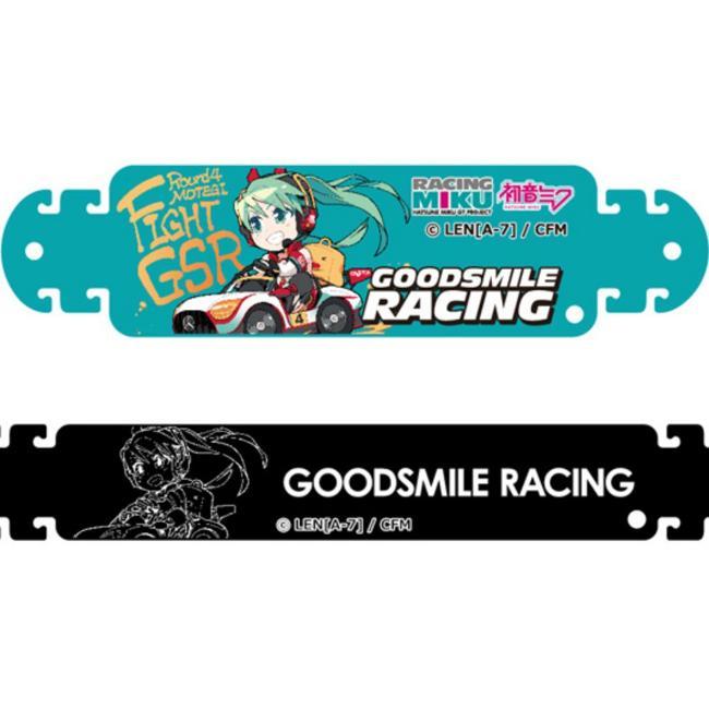 Mask Hook: Racing Miku 2020 Ver. 004