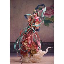 Shang Xirui: Peking Opera - Zhao Feiyan Ver.